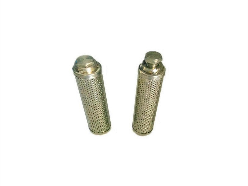 Herb Decoction Strainer